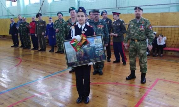 Посвящено Героям Отечества