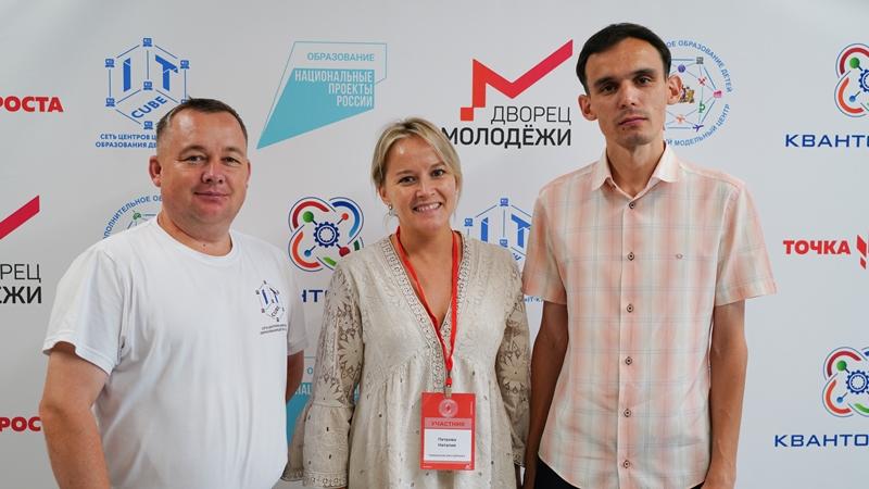 Всероссийское совещание руководителей образовательных организаций технической направленности