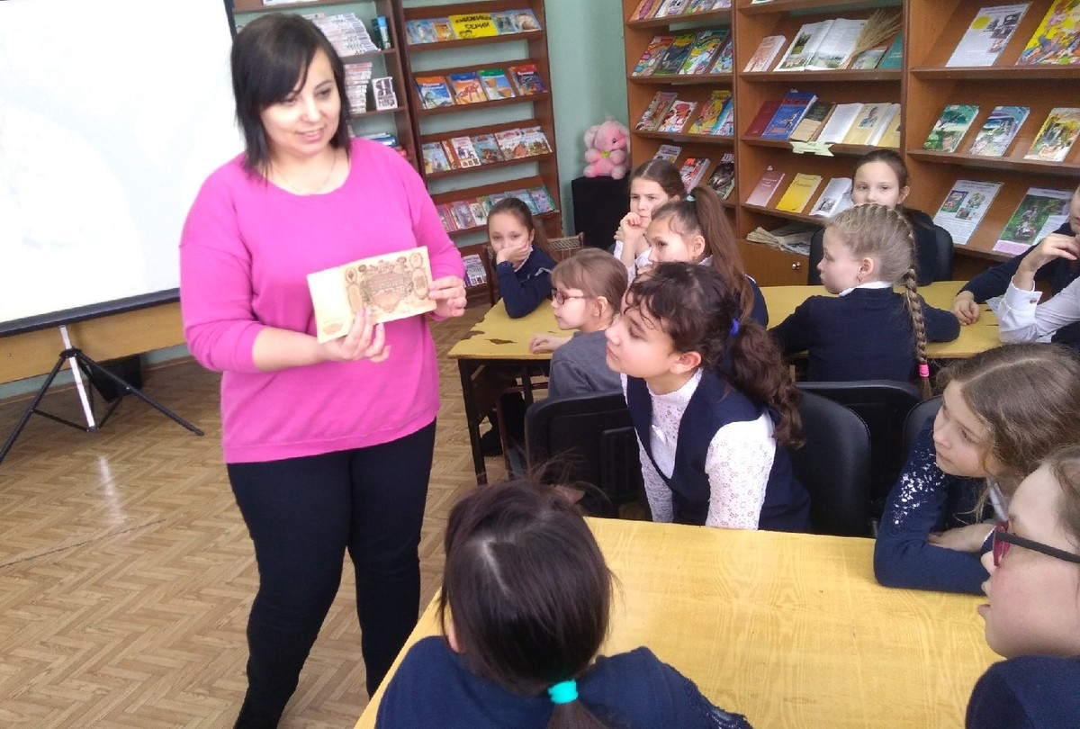В Вурнарской центральной библиотеке прошел урок финансовой грамотности