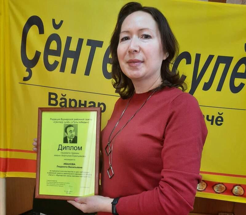 Людмила Иванова - новый лауреат премии им.Анатолия Емельянова